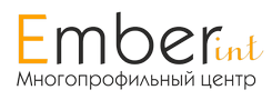 Многопрофильный центр Ember